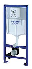 grohe-rapid-sl